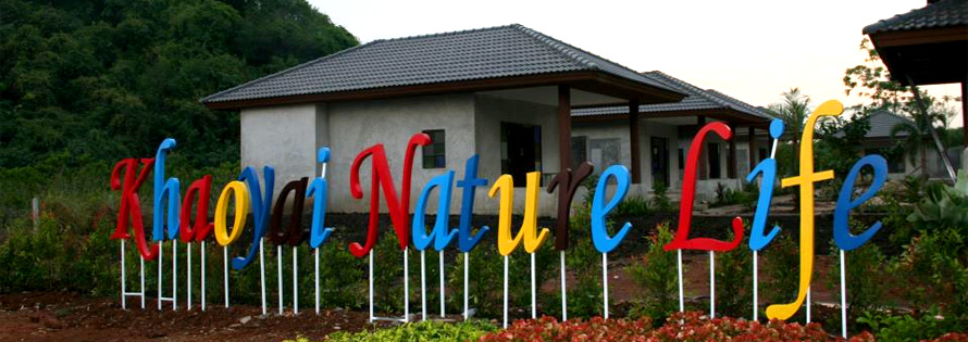 Contact us to Khaoyai Nature Life & Tours